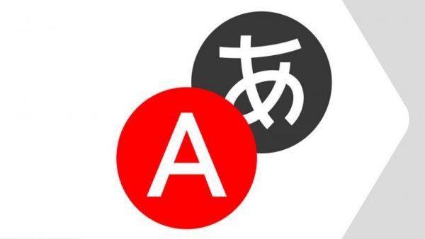 Какой переводчик лучше: Яндекс или Гугл — сравнение сервисов
