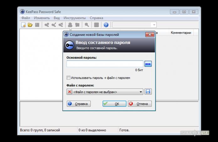 Интерфейс менеджера паролей KeePass Password Safe