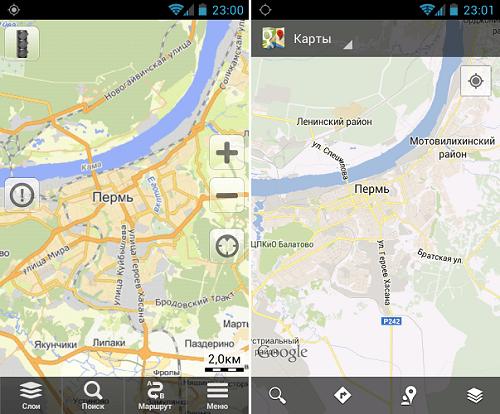 Скриншоты приложений Яндекс Навигатор и Гугл карты