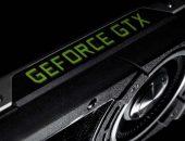 Видео карта Nvidia GeForce GTX