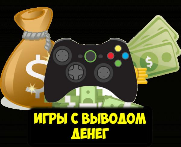 Топ-20 онлайн-игр, на которых можно заработать