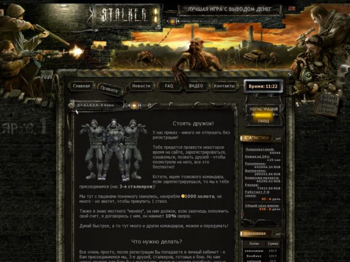 Скриншот игры Stalker-X