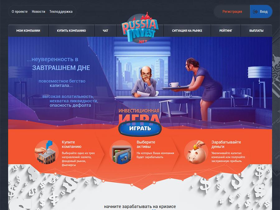 онлайн игры на деньги играть
