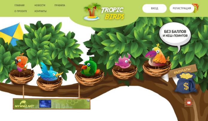 Скриншот игры Tropic Birds