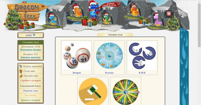 Скриншот игры Dragon Eggs