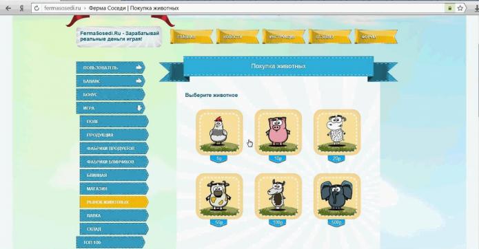 Скриншот игры FermaSosedi