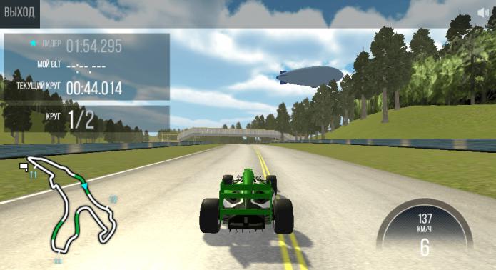 Скриншот игры Money Racing