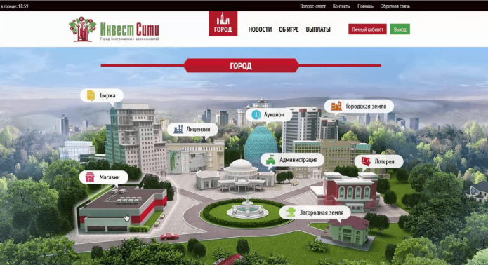 Скриншот игры Инвест Сити
