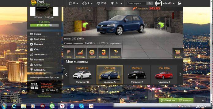 Скриншот игры Taxi Money