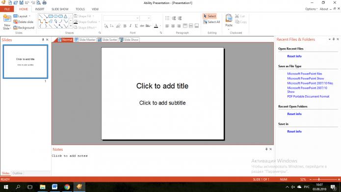 Программа Ability Office Presentation