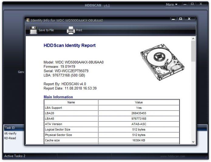 Информация о физических или логических параметров диска
