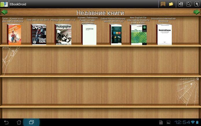 Скриншот программы EBookDroid