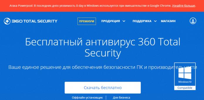 Домен 360.com