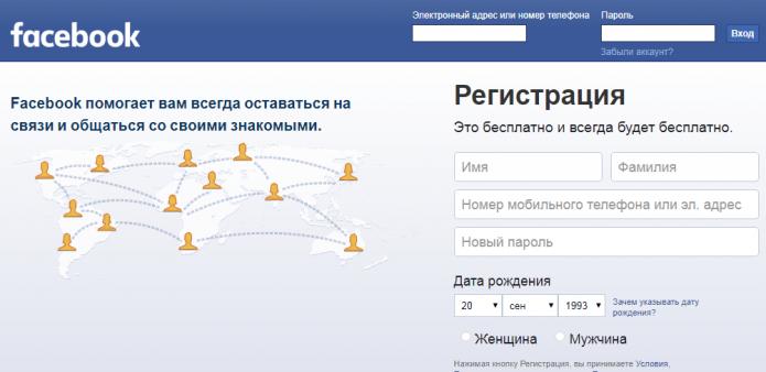 Домен Fb.com