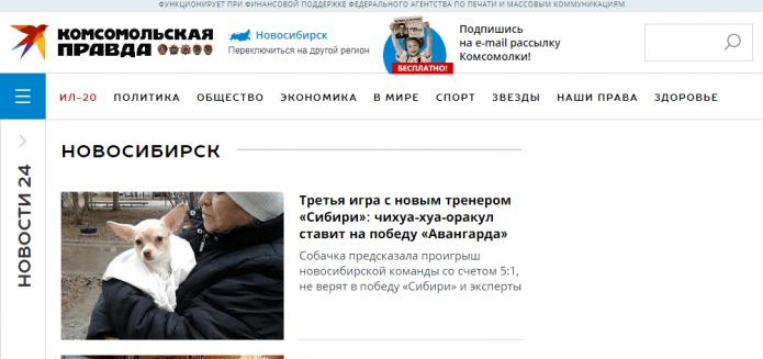 Домен Kp.ru
