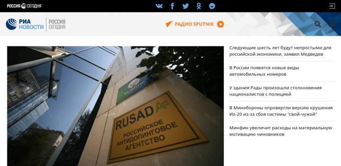 Домен Ria.ru