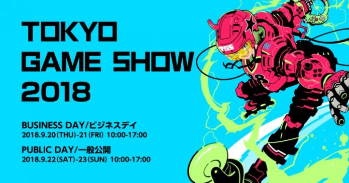 Баннер Tokyo Game Show 2018