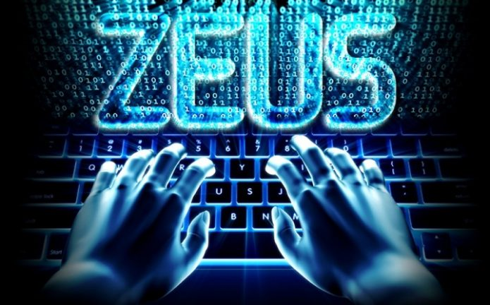 Компьютерный вирус Zeus