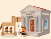 Банковский троян