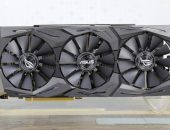 Asus ROG Radeon RX