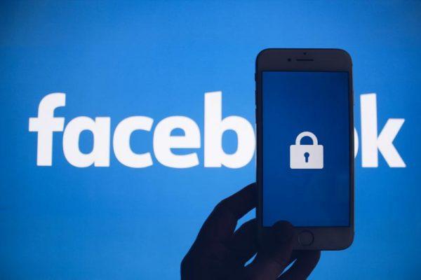 Как понять, что взломан аккаунт в Facebook