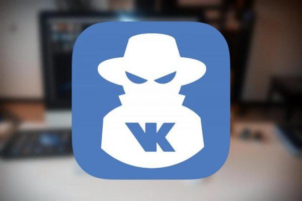 Как понять, что взломан аккаунт в ВК: практические советы и инструкции