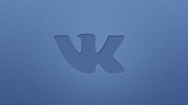 Как отправить голосовое сообщение «ВКонтакте» с компьютера