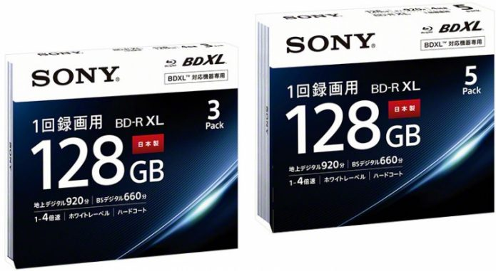 Sony BD-R XL 128 GB