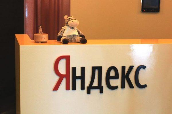 Топ главных разработок Яндекса в сфере технологий за 2018 год