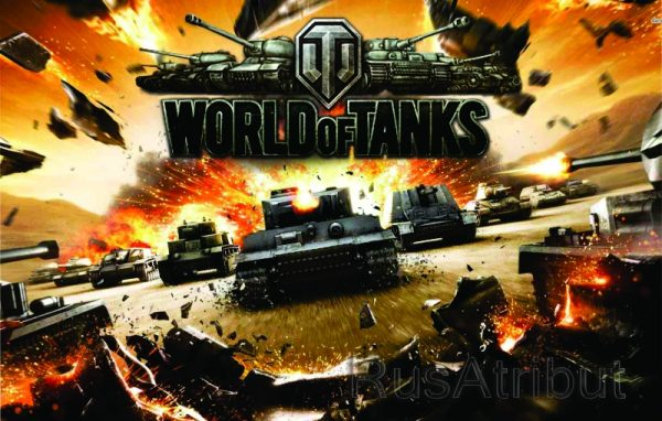 World of Tanks: акции и подарки в декабре 2018
