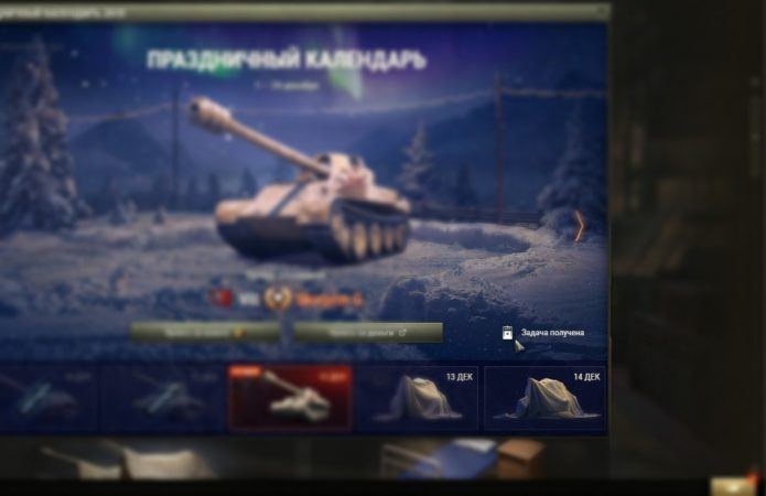 Акции в World of Tanks