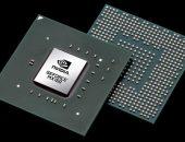 Nvidia GeForce MX