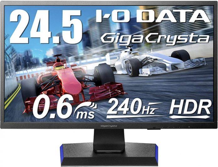 GigaCrysta EX-LDGC251UTB