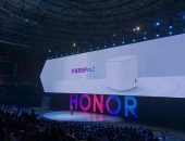 Honor Router Pro2