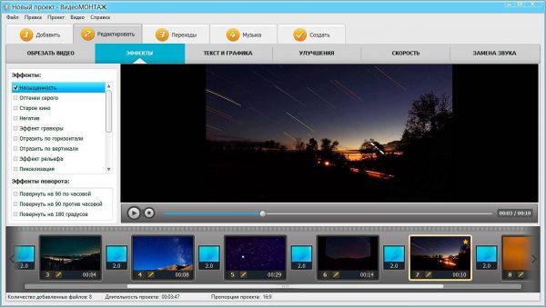 Быстрый редактор для разворота видео на 90 градусов