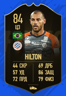 Карточка игрока Монпелье Илтона в FIFA 19