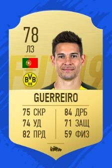 Карточка игрока Рафаэлю Герейро в FIFA 19