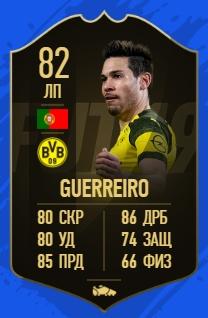 Карточка игрока Миико Альборнос в FIFA 19