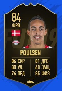 Карточка игрока Юсуфа Поульсена в FIFA 19