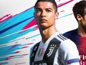 Команда FIFA 19