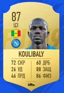 Карточка игрока Калиду Кулибали в FIFA 19