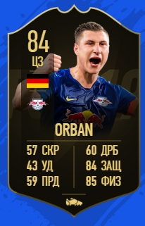 Карточка игрока Вилли Орбан в FIFA 19