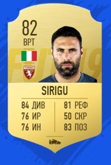 Карточка игрока Торино Сальватор Сиригу в FIFA 19