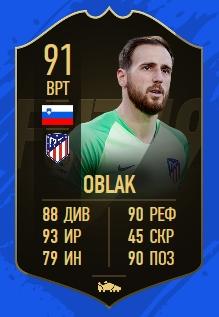 Карточка игрока Ян Облак в FIFA 19