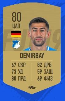 Карточка игрока Керема Демирбая в FIFA 19