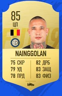 Карточка игрока Раджи Наинголана в FIFA 19