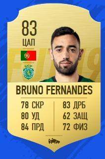 Карточка игрока Бруну Фернандеш в FIFA 19