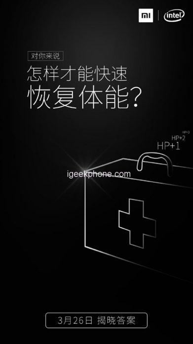Тизер с официальной страницы Xiaomi в Weibo