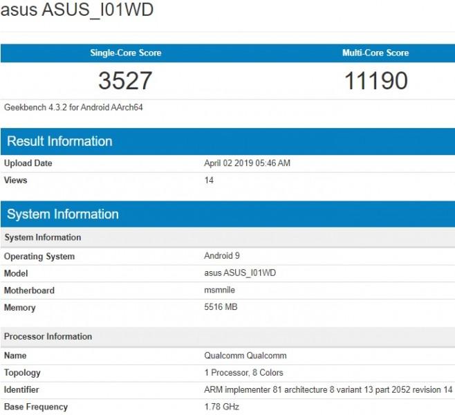 Результаты тестирования Asus ZenFone 6 в Geekbench