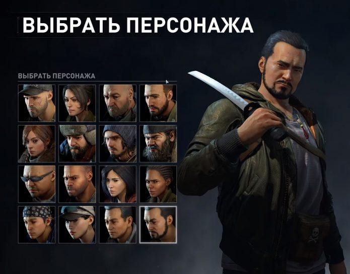 Выбор персонажа в игре World War Z
